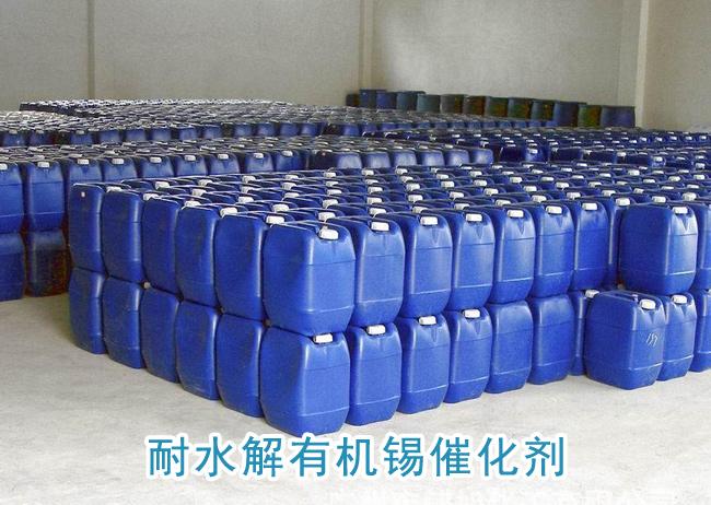 硅酮胶催化剂 耐水解有机锡催化剂 有机锡催化剂 耐水解催化剂
