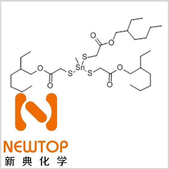 甲基锡三(巯基乙酸异辛酯)